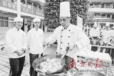 http://www.weixinrensheng.com/meishi/2128734.html