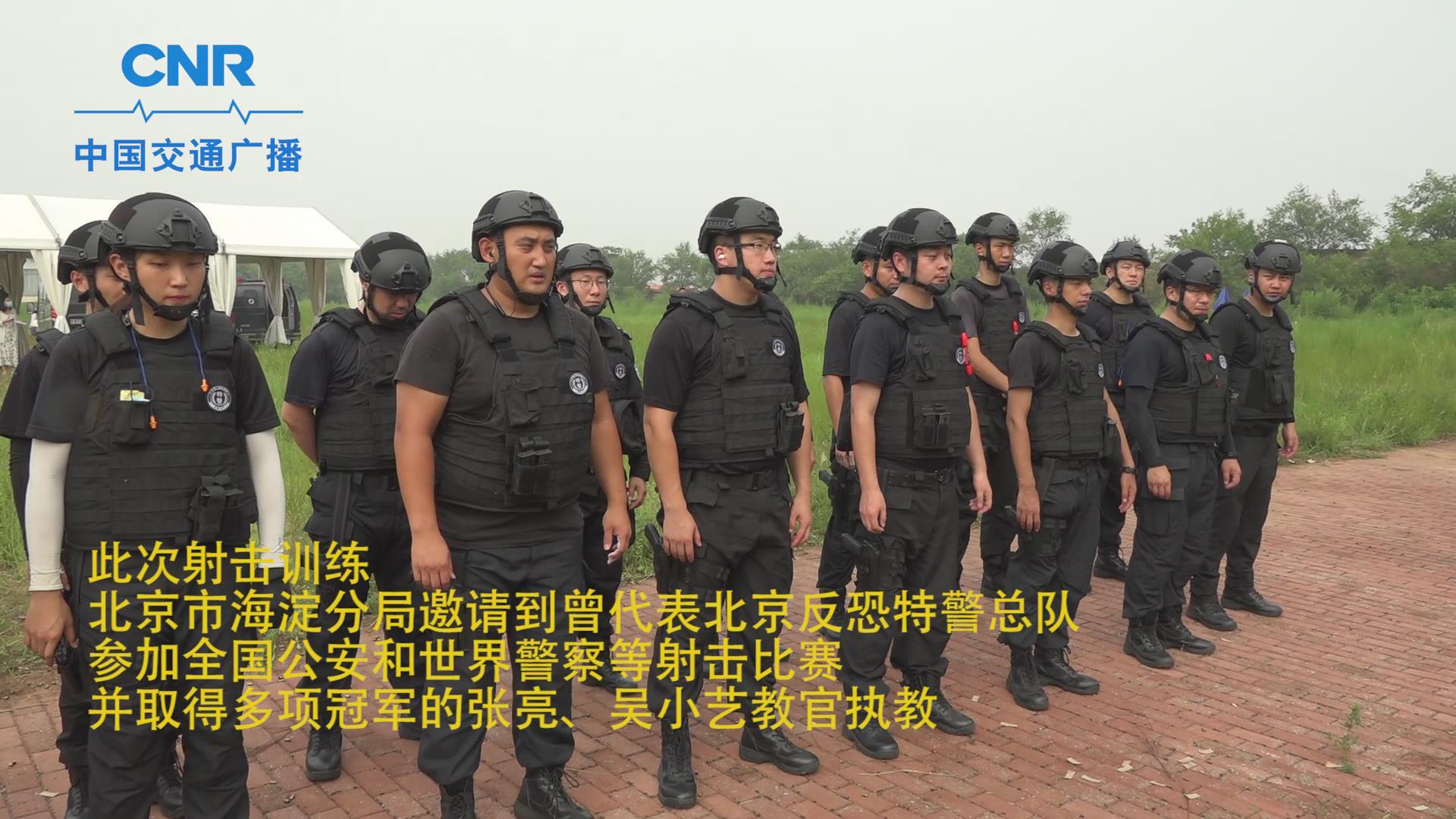 """直面酷暑 北京海淀特警不""""伏"""""""