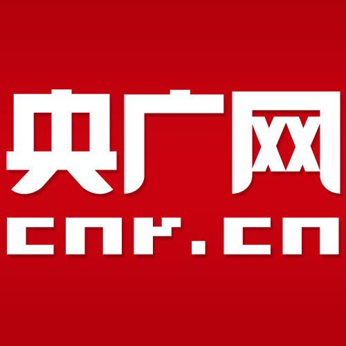 老虎机娱乐网站送彩金站