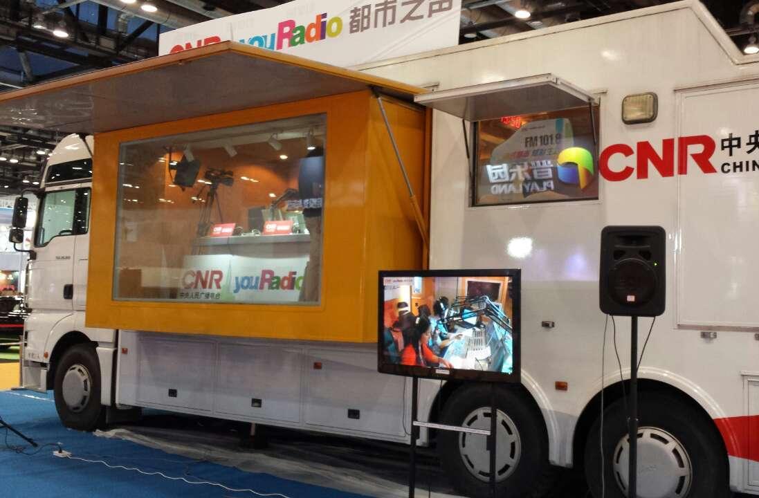 都市之声圆满完成2014年北京国际旅游博览会直播报道