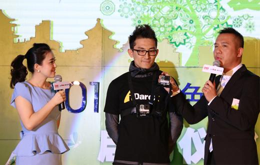 """集结京城环保群星 爱在北京1018""""绿色生活月""""完美开启"""