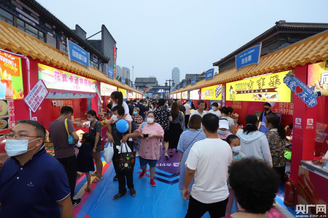 天津一生活好集市开街 助力打造