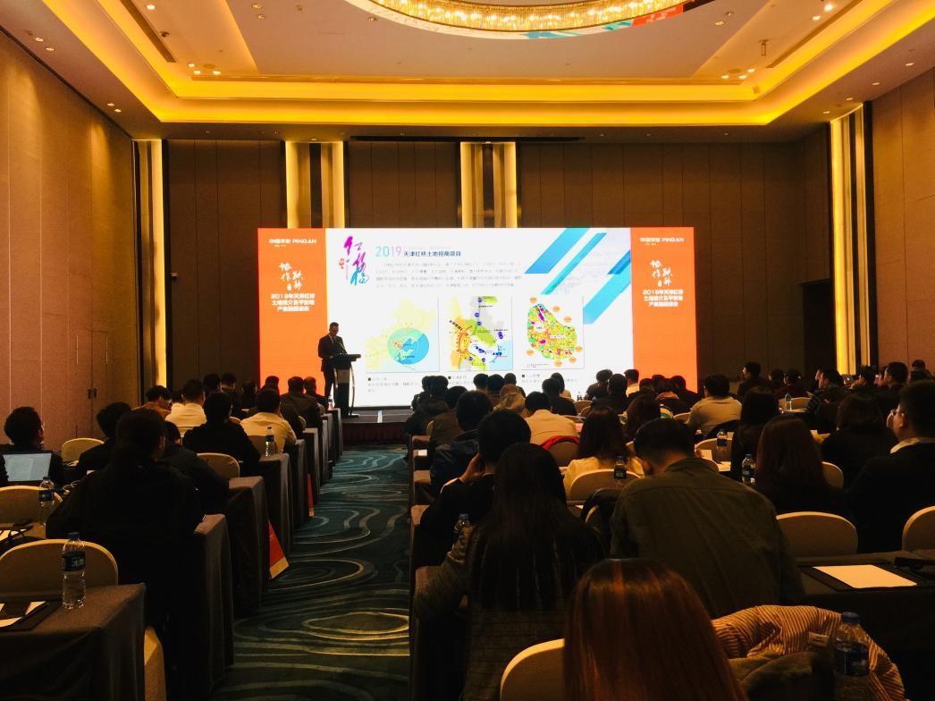 天津市红桥区推出9宗土地 总建筑面积261.19万平方米