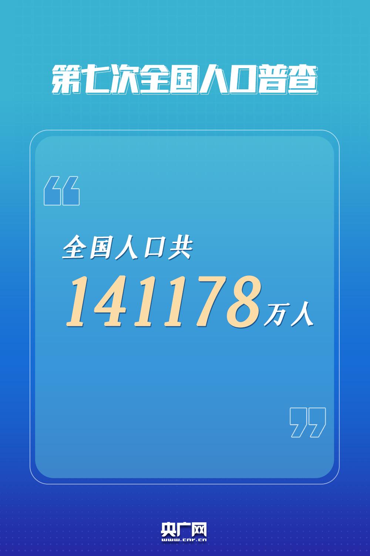 W020210511391535371756.jpg